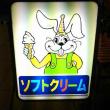 スイートハウスわかば(伊東)