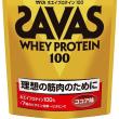 7月16日(月)のつぶやき プロテイン SAVAS ザバス ココア味 50食分 サプリメント