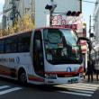 神姫バス 5737