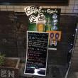 100円ビールとアップルケーキ