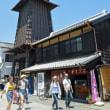 重伝建・小江戸(こえど)埼玉県 川越市を巡る