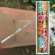 8月22日・グラストリマーとけずっ太郎で除草!