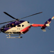 岐阜県防災ヘリコプター