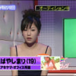 ■TV[2007/02/10]