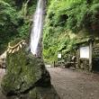千代保稲荷と養老の滝