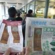 奈良に日帰り旅行
