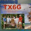TX6G 10m