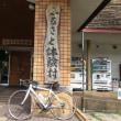 ふるさと体験村へ蕎麦をたべにサイクリング