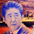 平井文夫がまたぞろ「対朝鮮強硬論」:韓国が北朝鮮へ瀬取りか 安倍さん、国連でひと暴れしませんか?