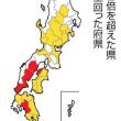 西日本で梅毒が流行