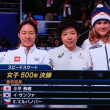 小平選手、金メダルおめでとう!