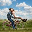 20代男性の恋愛に対する意識
