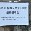 織江りょう 童謡集 「とりになった ひ」