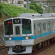 2018年5月26日 小田急 百合ヶ丘 1068F