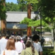 松島町 瑞巌寺平成の大修理。