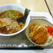 11月11日(金)昼 しょうゆラーメン+カツ丼 カインズキッチンみなと@港区