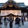 「8月15日の靖国神社」   ランダムトーク:六甲颪