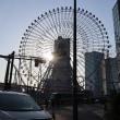 横浜ベイブリッジと観覧車