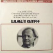 ◇クラシック音楽LP◇ドイツの名ピアニスト ウィルヘルム・ケンプのバッハ名演集