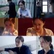 「リラックマ」ムン・チェウォンの老練、繊細な感情演技でテレビ染めである