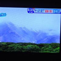8/18 今村さんの 北海道では雪が降った