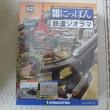 昭和にっぽん鉄道ジオラマ~第62号