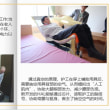 【北海道取材ツアー⑯】高齢化社会のAIと人間関係