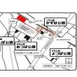 和光市の公園☆アーバンアクア公園