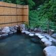名剣温泉 ~日本秘湯を守る会~