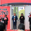 第9回ロアッソ熊本大望忘年祭