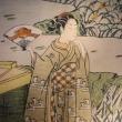 名古屋ボストン美術館・「鈴木春信展」を鑑賞