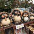 信楽陶器祭 2