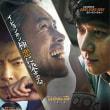 初韓国映画を見た