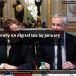 フランス。2019年01月に「デジタル課税」を導入。