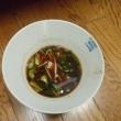 鹿肉入り味噌スープ