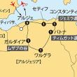 アルジェリア周遊 ⑤<'18・2>