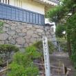 Nagano / Matsumoto City Trip ( 7 )
