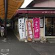 【茨城県】牛久大仏