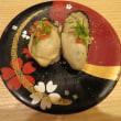 Gifu / Restaurant