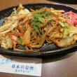 Shiga / Shiga Trip ( 2 )
