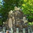 日本三大獅子山 大山獅子
