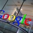 GoogleはP2P支払いをアンドロイドAppに追加。