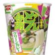日清がタイ風グリーンカレーうどんを発売。