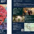 袋田病院・アートフェスタ2017・Day2