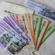 プレミアム商品券