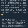 要領のいいネトウヨと愚直なネトウヨ。辛坊MCと田崎史郎は、安倍政権に対して冷ややかな口のきき方になっている。要領がいいのか