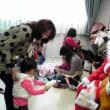 育児サークル『ふれあい広場』(開催報告)2013年11月~12月