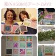パステル和(NAGOMI)アート、DAY2を開催しました。