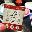 5/26 ソルのインスタ写真は〜