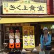 「ミニミニ日本一周乗り鉄の旅」№6 函館から道央まで